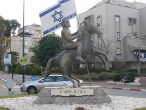 israel 6 144