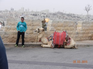 2016-10-09 Impressionen-Ness-Ziona-Israel 27